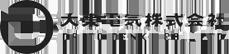 大東電気ロゴ