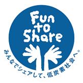 fun_to_share
